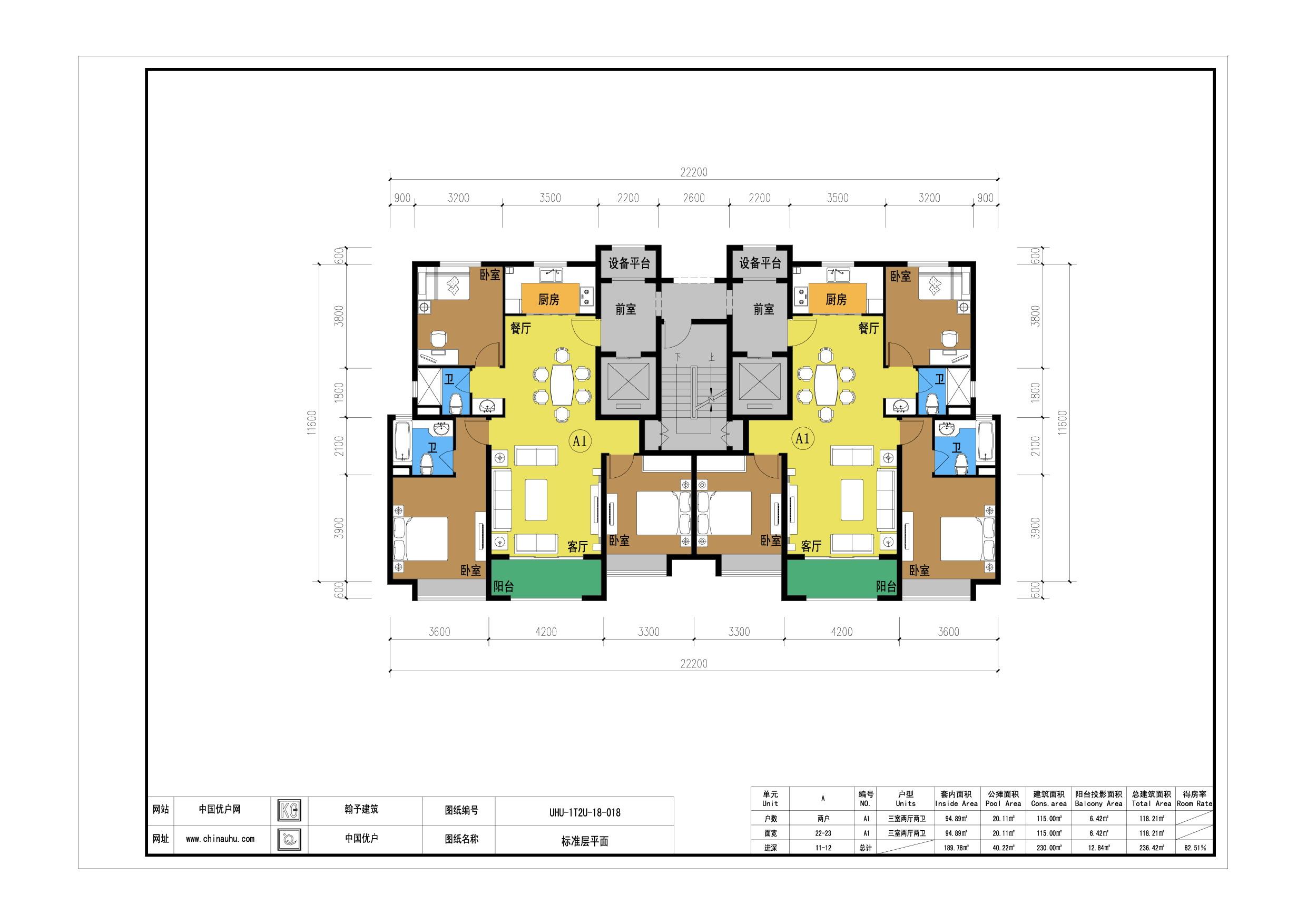 三室两厅整套设计图展示