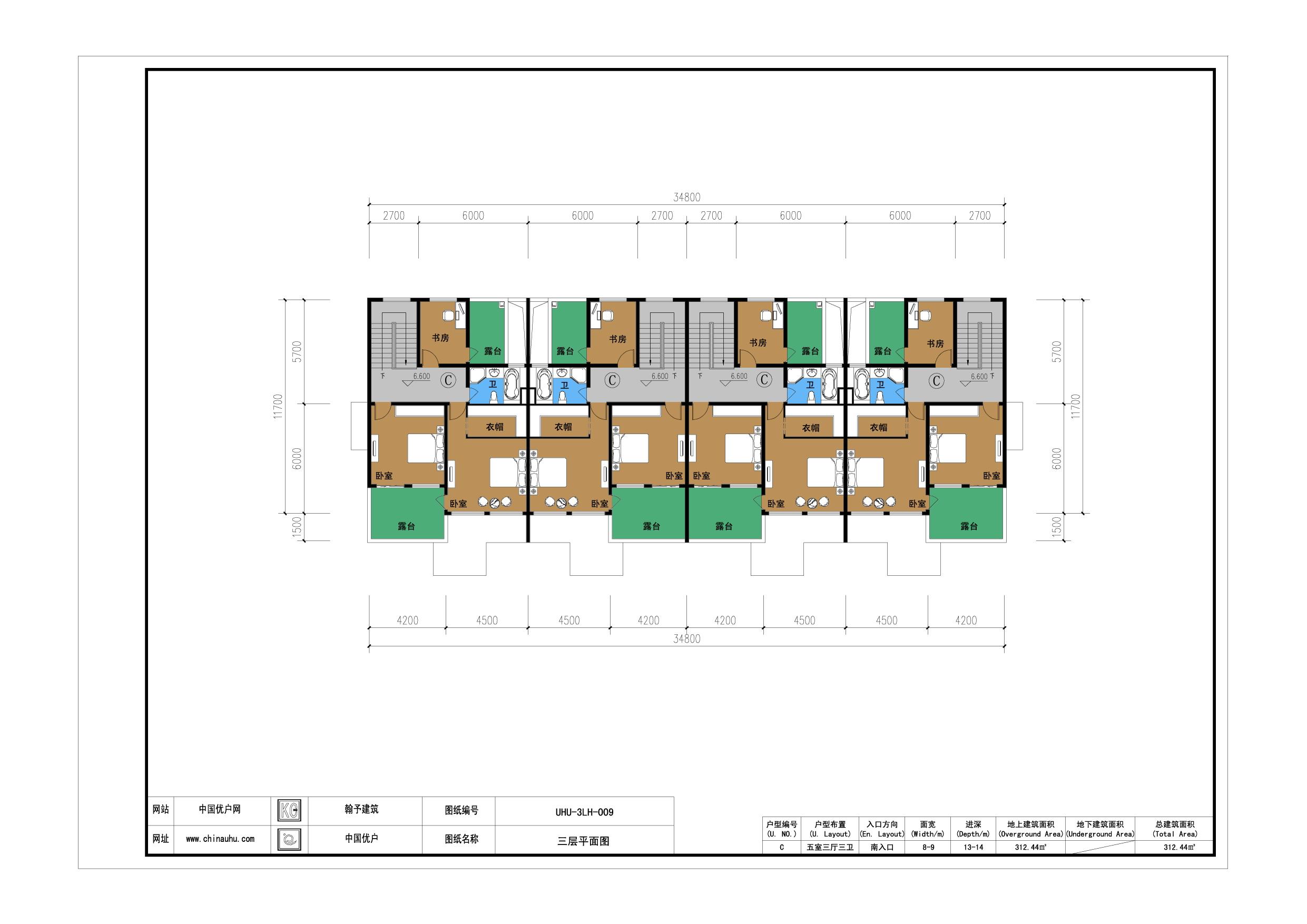 三层联排别墅单元户型
