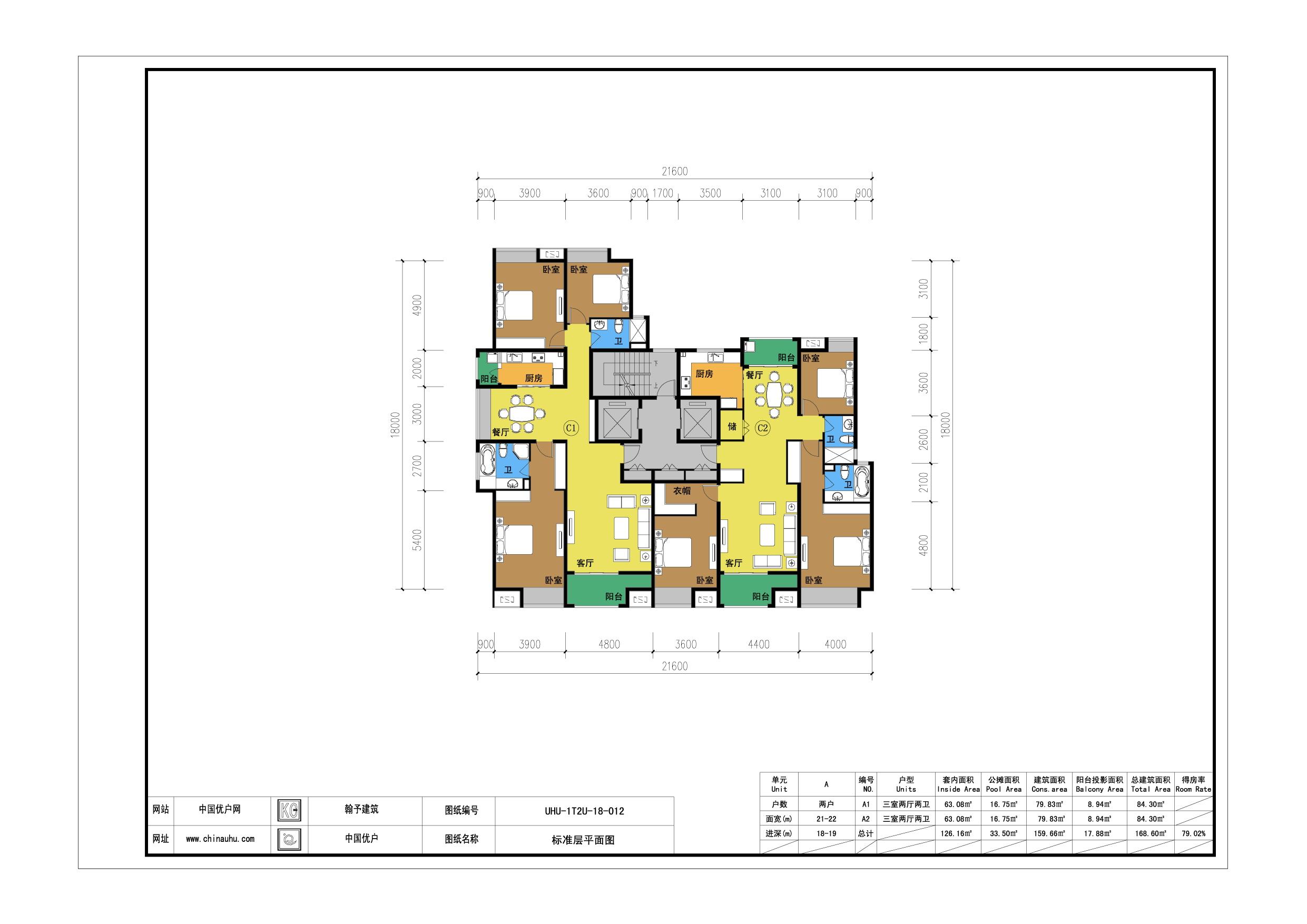 農村單層三室兩廳房子設計圖展示