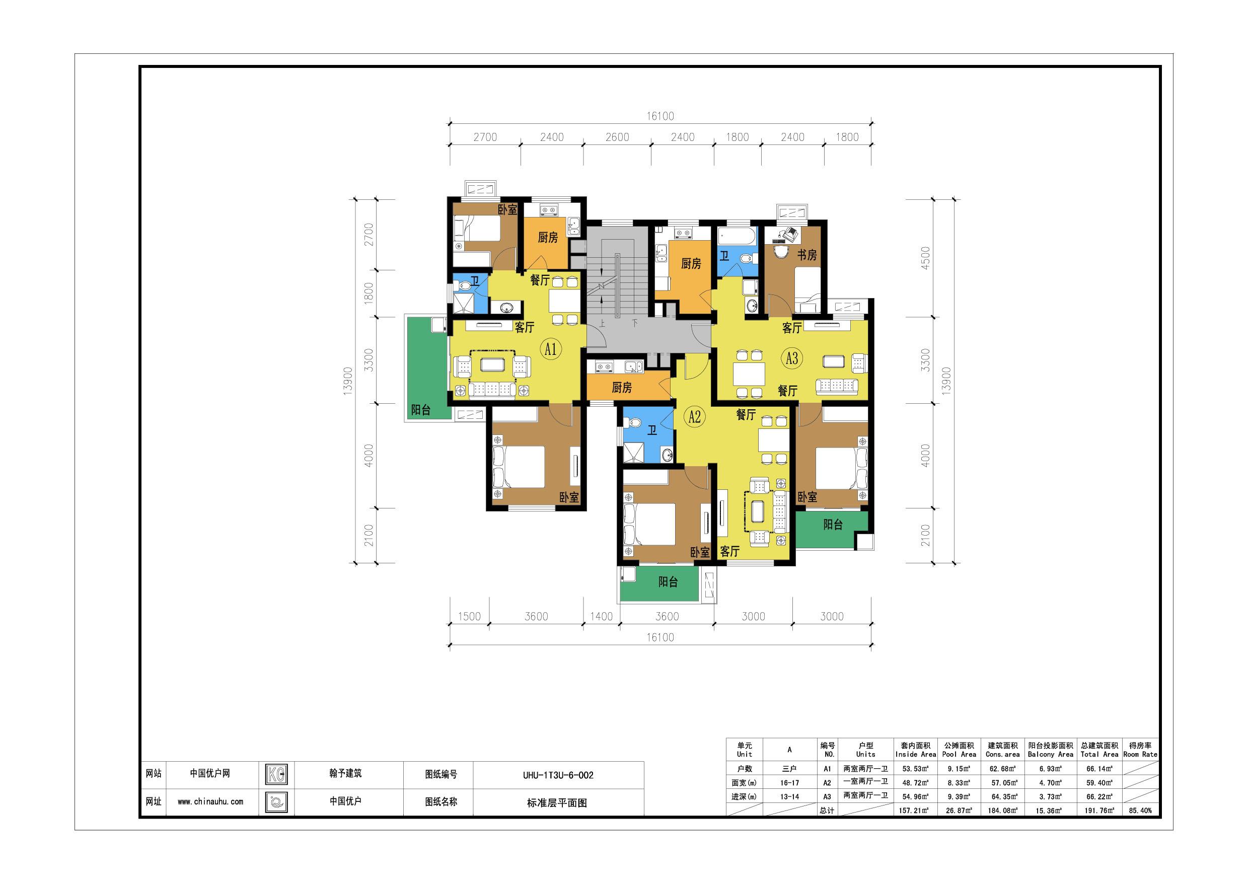 6层一梯三户单元户型