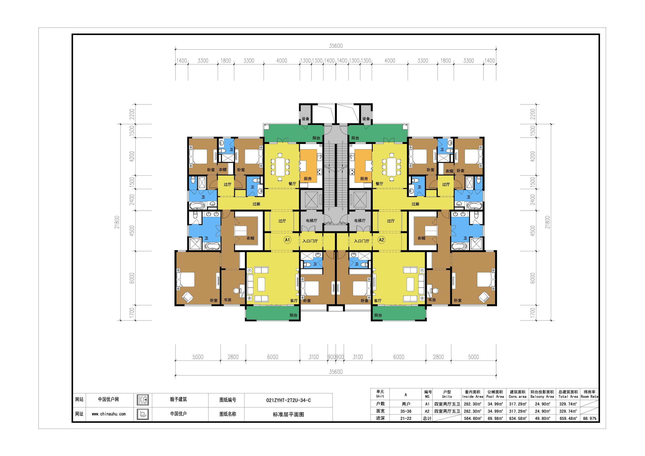 34层两梯两户单元户型