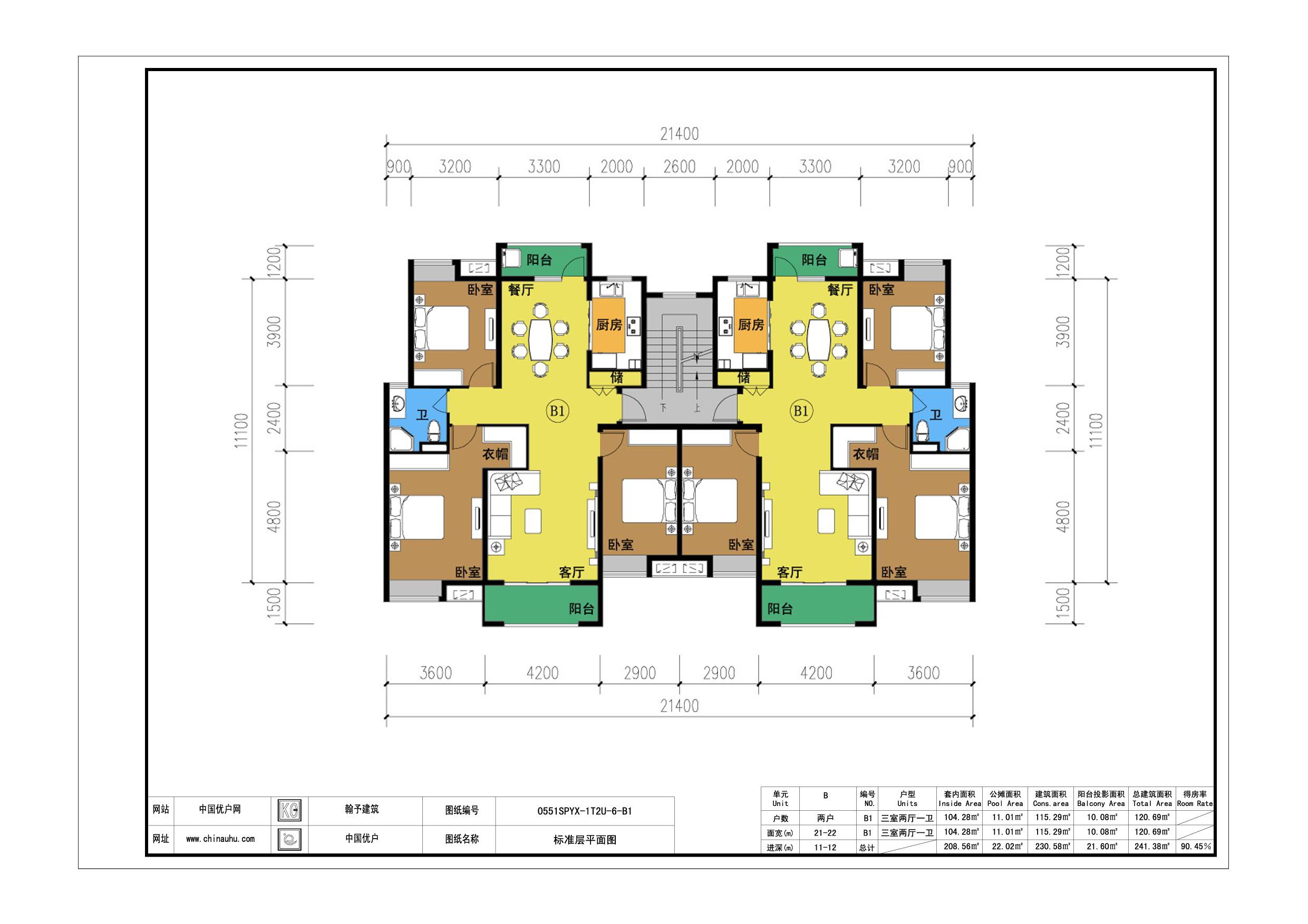 100平方米套房屋平面設計圖 農村展示