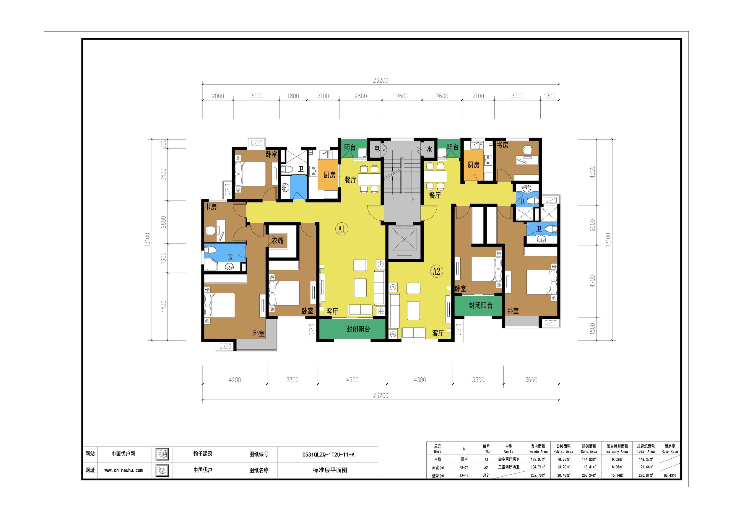 平房四室一厅两卫设计图展示