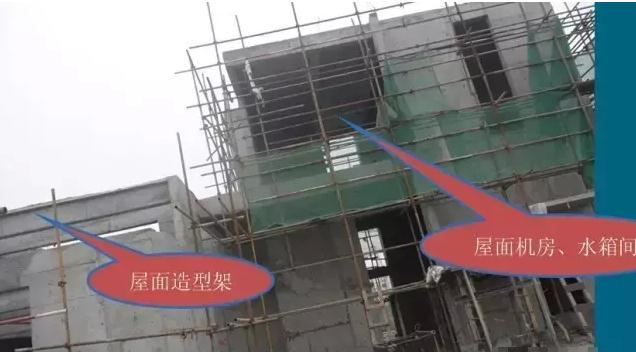 模板支架搭设,墙柱钢筋绑扎