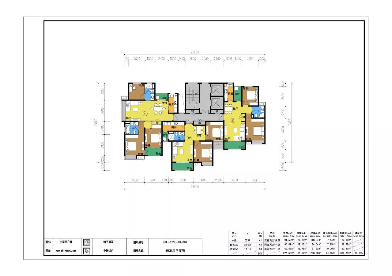 12-18层一梯三户单元户型精选